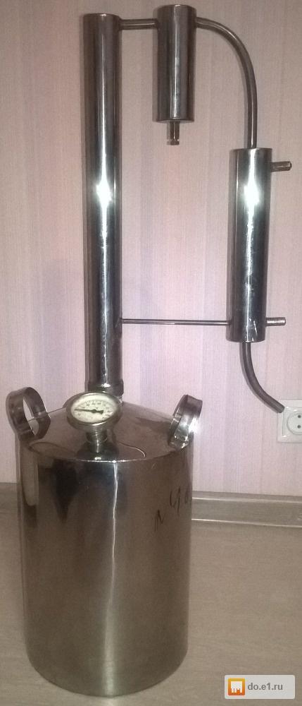 Купить бу самогонный аппарат в екатеринбурге самогонного чебоксары