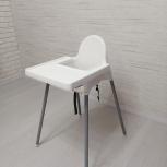 продаю стульчик для кормления ИКЕА, Екатеринбург