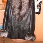 Кожаная куртка с мехом, Екатеринбург