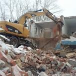 Вывоз строительного мусора, снос, демонтаж, Екатеринбург