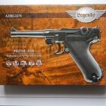 Пистолет PARABELLUM P08, Екатеринбург