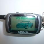 Брелок Starline A4 новый, Екатеринбург