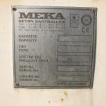 Бетонный завод mekamix-60. новый, Екатеринбург