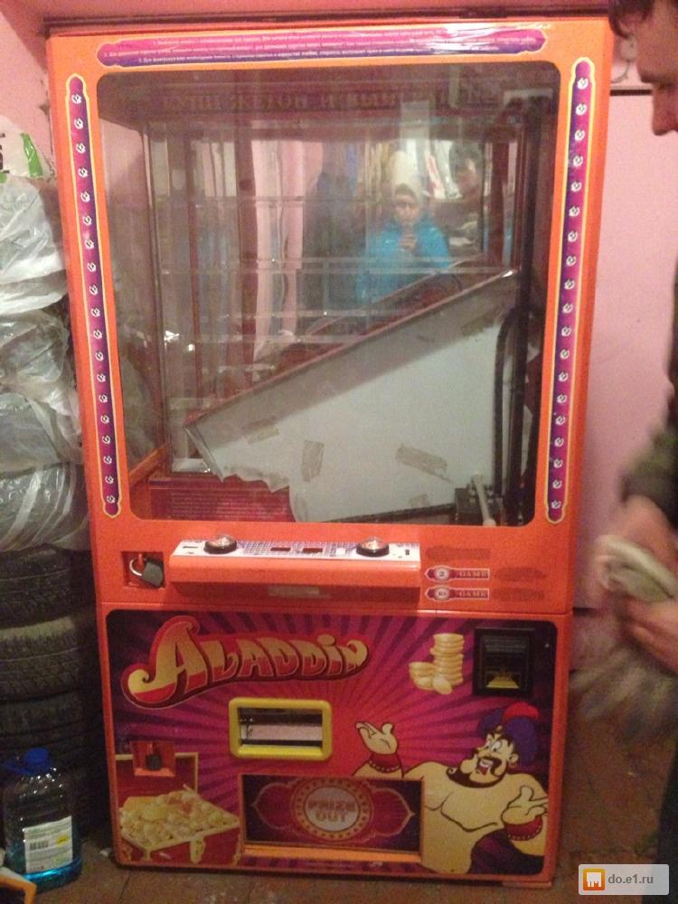 Игровые автоматы продажа минск