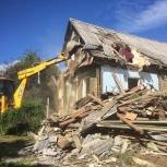 Демонтаж деревянных домов, снос зданий и сооружений, Екатеринбург