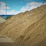 Песок речной в мешках, Екатеринбург