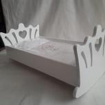 Кроватка- качалка для кукол белая, Екатеринбург
