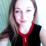 Репетитор по английскому языку, Екатеринбург