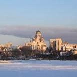 Бесплатные консультации по сделкам с недвижимостью, Екатеринбург