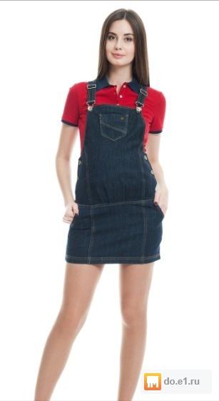 ebc60938d3e Продам джинсовый сарафан для беременных New Form б у фото