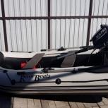 Лодка+ Мотор, Екатеринбург