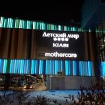 Изготовление вывесок, Екатеринбург
