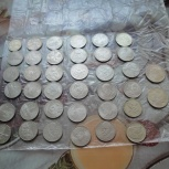 Монеты СССР, Екатеринбург