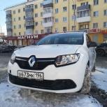 Прокат авто., Екатеринбург