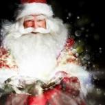 Дед мороз и Снегурочка на праздник во дворе или на дом., Екатеринбург