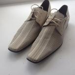 туфли кожаные новые, Екатеринбург