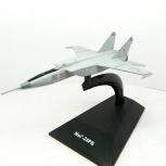 масштабные модели самолетов, Екатеринбург
