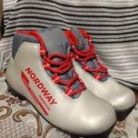 Продам лыжные ботинки, Екатеринбург