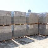 Блоки стеновые напрямую с завода недорого. Доставка, Екатеринбург