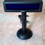 Продам дисплей покупателя Posiflex PD-2800B, Екатеринбург