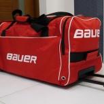 Спортивная сумка баул Bauer на колесах. Доставка сдек, Екатеринбург