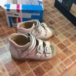 Отдам детские вещи и обувь, Екатеринбург