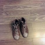 Продам спортивные ботинки на меху, Екатеринбург