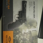 Пневматический револьвер металл 4.5 мм Glercher, Екатеринбург