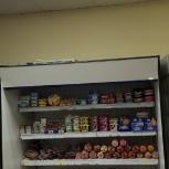 Холодильное оборудование, Екатеринбург