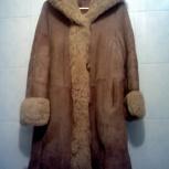 Дублёнка женская из ламы (натуральный мех), Екатеринбург
