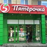 Алюминиевые композитные панели Голдстар, Екатеринбург