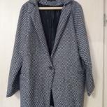 Пальто женское новое, Екатеринбург