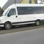 Аренда микроавтобуса, Екатеринбург