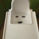Детский стульчик для кормления, Екатеринбург