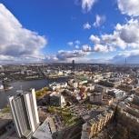 Доверительное управление вашей квартиры, Екатеринбург