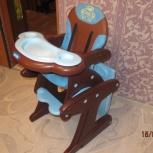 Детский стульчик-трансформер Bambini PRIMA BABY., Екатеринбург