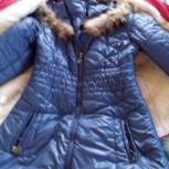 Куртка, Екатеринбург