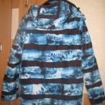 Куртка горнолыжная, Екатеринбург