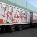 Снятие рекламы, пленки, удаление клея, Екатеринбург