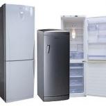 Ремонт холодильников у вас дома, Екатеринбург