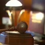 Правовая помощь и юридические консультации по административным делам, Екатеринбург