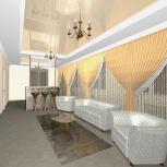 Дизайн квартир, домов, офисов, салонов, магазинов, Екатеринбург