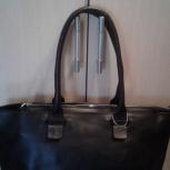 сумка кожаная новая, Екатеринбург
