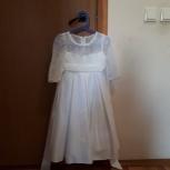 Платье нарядное на девочку р.116, Екатеринбург