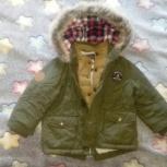 Куртка., Екатеринбург