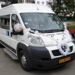Аренда микроавтобуса Peugeot Boxer на 18 мест с водителем, Екатеринбург