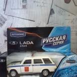 Моделька игрушка Лада 2104 Спец. машина, Екатеринбург