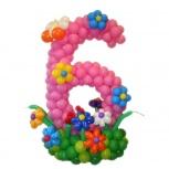 цифра из воздушных шаров, Екатеринбург