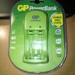Зарядное устройство GP PowerBank S360 для АА и ААА, Екатеринбург