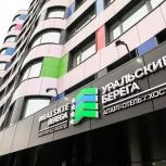 Доходный Отель в центре города., Екатеринбург